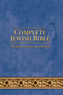 Complete Jewish Bible Cover Design